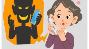 Arnaque Infotel : une solution antidémarchage vendue par… des démarcheurs